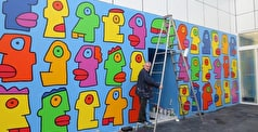 Street Artist Thierry Noir Reveals What Inspires him to Turn the World into his Canvas