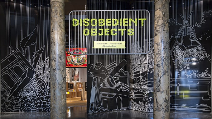 Disobedient Objects At V&A Museum