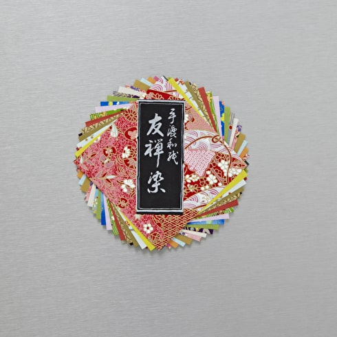 R K Burt Origami Squares of Japanese Paper Pack of 24