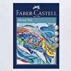 Faber Castell Creative Studio Sketch Pad
