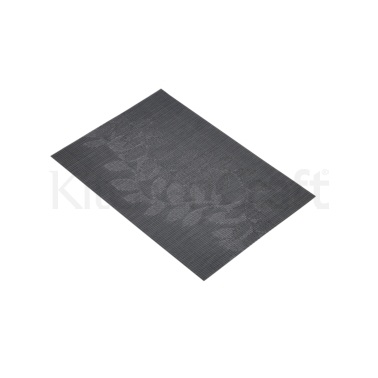 KitchenCraft Woven Black Leaves Placemat