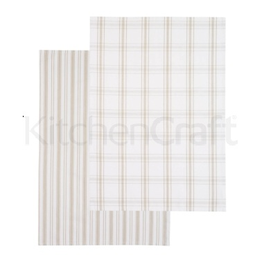 KitchenCraft Set of 2 Flat Woven Stone Patterned Tea Towels