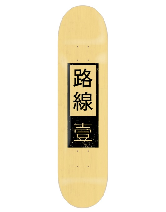 Route One Fastplant Team Deck - 8""