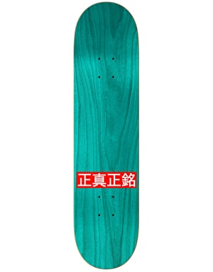 Real Busenitz All Stars Skateboard Deck - 8.12