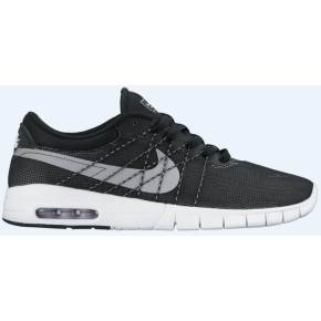 Nike SB Eric Koston Max - Black/Wolf Grey
