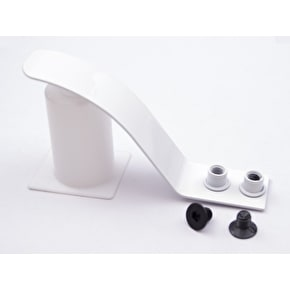 District V4 BASE Flex Brake - White - 100mm