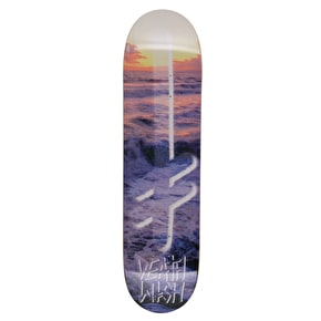 Deathwish Gang Logo Fellowship Skateboard Deck - 8